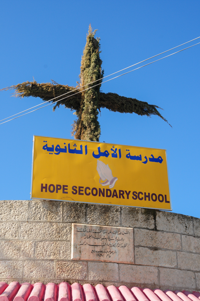hope-school-bethlehem-entrance